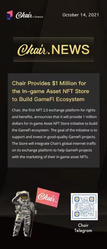 Chair Provides $1 Million for the In-game Asset NFT Store to Build GameFi Ecosystem